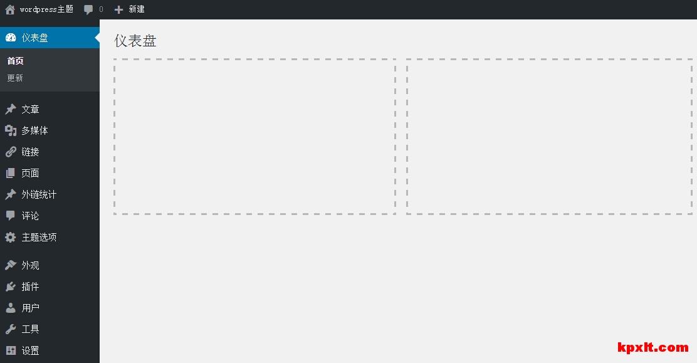 如何安装wordpress网站程序【wp教程】