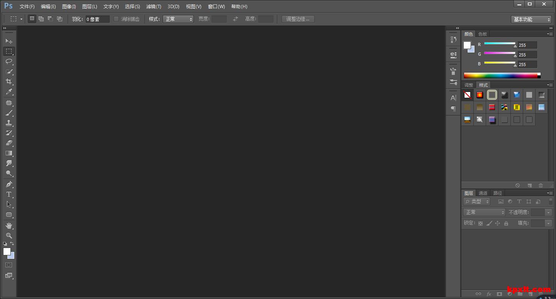 纯净Adobe Photoshop CS6绿色破解中文版下载【软件】