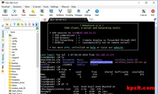 好用的几款远程登录服务器软件工具