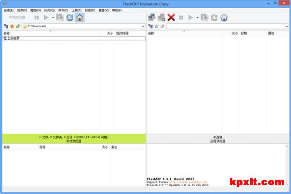 FlashFXP中文破解绿色版工具下载【软件】