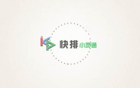 如何安装wordpress网站程序【wp教程】